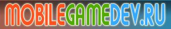 Игровой портал MobileGameDev.